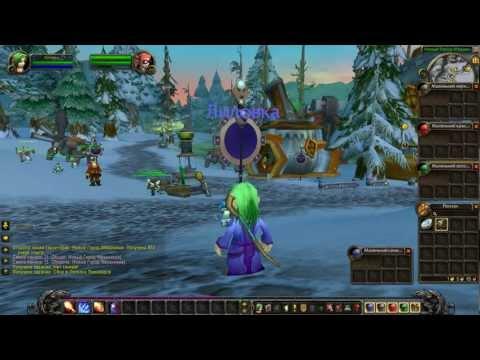 Что такое World of Warcraft? #(1/2)
