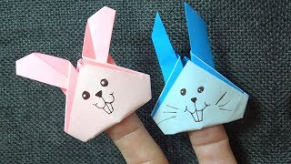 Simple Bunny Finger Puppet