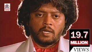 Pillai Nila Irandum Vellai Nila HD Song | Neengal kettavai | K.J.Yesudas | பிள்ளை நிலா
