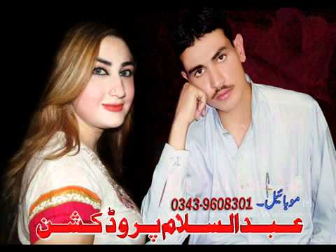 Farman mashoom and Dil raj pashto new nice tapay 2012 2013 -...