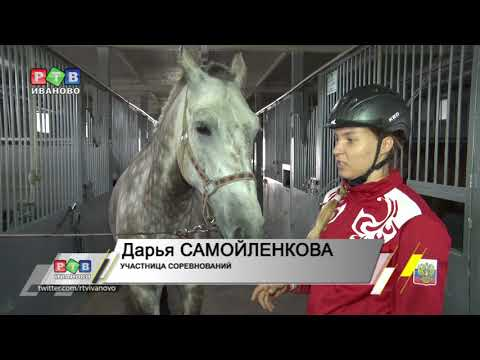 Конный спорт - для сильных телом и духом