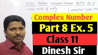 Complex Number Part-8 Exercise 5 | Class 11 Maharashtra State Board | Dinesh Sir