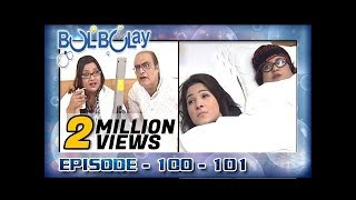 Bulbulay Ep 100 - 101 - EID Special
