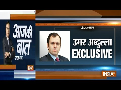 Aaj Ki Baat with Rajat Sharma Dec 11, 2014: Omar Abdullah exclusively on India TV