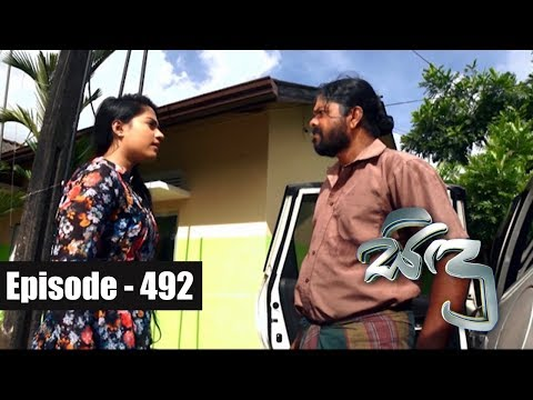 Sidu | Episode 492 26th June 2018