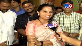 MP Kavitha LIVE || Celebrations at TRS Bhavan  || Telangana Election Results 2018 - Telugu