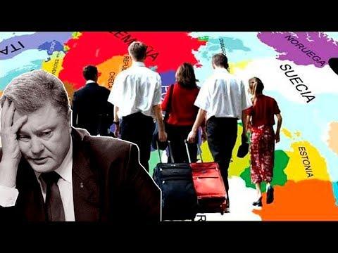 Народ массово покидает Украину! Порошенко разваливает страну!