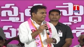 Minister KTR Full Speech In TRS Party Meet - Sanath Nagar  Telugu - netivaarthalu.com