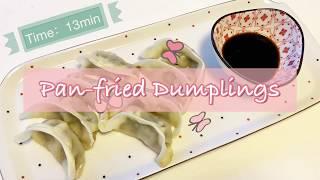 Pan-fried dumplings --「Everyone can do it, even if you never cook」