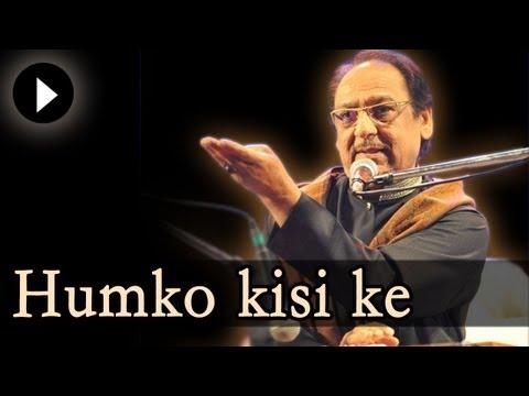 Humko Kisi Ke Gham Ne Maara - Ghulam Ali - Ghazal Songs - Mehfil...