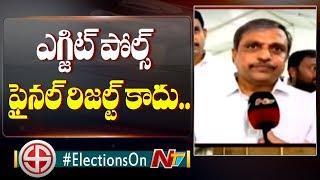 రేపు టీడీపీ ఆందోళన చేసే అవకాశం ఉంది: Sajjala Ramakrishna Reddy Face To Face || Elections 2019