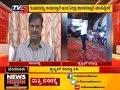 ಶ ಸಕ ಮ ನ ರತ ನ ವ ರ ದ ಧ ಪ ರಜ ವಲ ರ ವಣ ಣ ವ ಗ ದ ಳ TV5 Kannada mp3