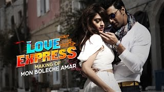 Mon Boleche Amar | Making | Love Express | 2016
