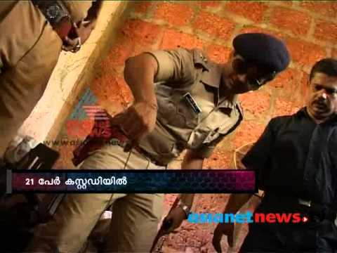 Fir 23st April 2013 Part 2 എഫ് ഐആര്‍ video