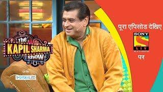 दी कपिल शर्मा शो | एपिसोड 34 | संगीत के दीवाने और किशोर दा के फसाने | सीज़न 2 | 21 अप्रैल, 2019