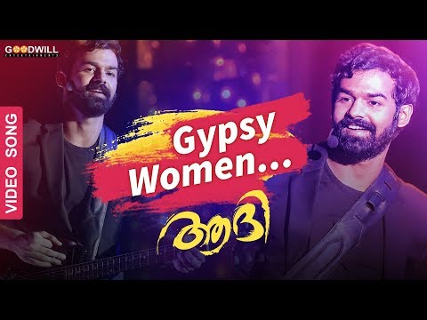 Gypsy Women   Aadhi   Video Song   Pranav Mohanlal   Anil Johnson   Jeethu Joseph