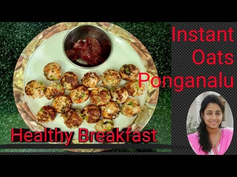Instant Oats Ponganalu / Healthy breakfast