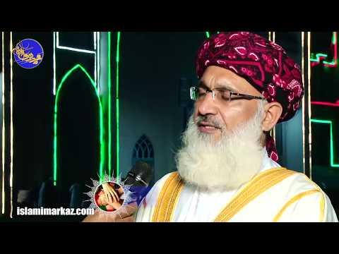 Interviews | Prof Muhammad Amin Qadri | Khatm-e-Nabuwat, Wahdat-e-Ummat Conference 1441/2019