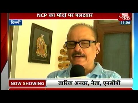 NCP angry at PM Modi's accusations on Sharad Pawar