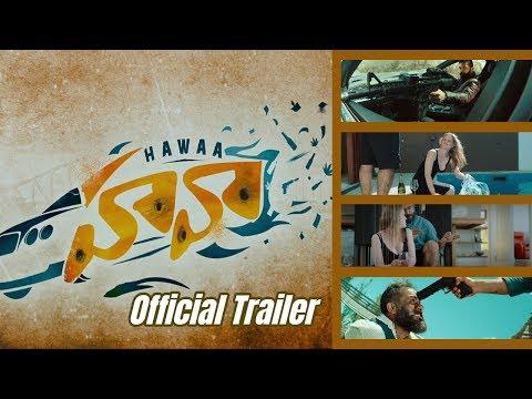 Hawa Telugu Movie Trailer | Friday Poster