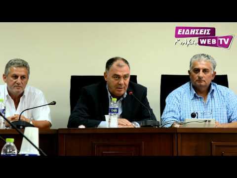 Συνεδρίαση νέου Δημοτικού Συμβουλίου Παιονίας - 7-9-2014 - Eidisis.gr Web TV