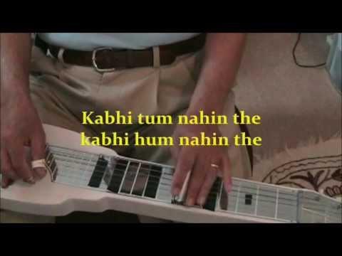 Pyar Ke Liye Char Pal Kam Nahin the INSTRUMENTAL Lapsteel Guitar...