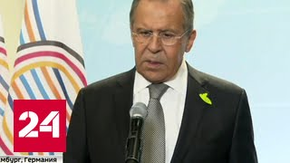 Лавров: Путин и Трамп договорились о нескольких конкретных вещах