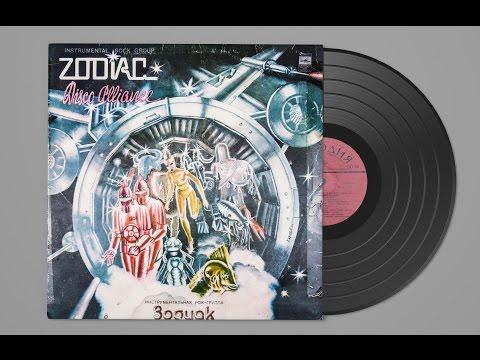 Instrumental Rock Group Zodiac - Disco Alliance 1980