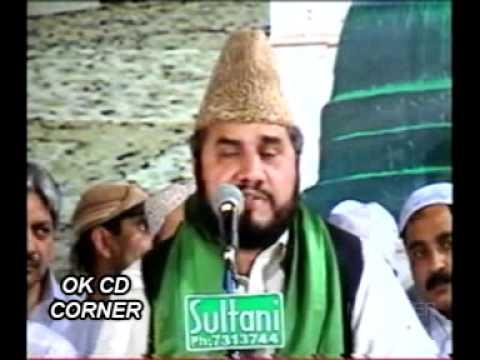 Tilawat Quran Pak Qari Syed Sadaqat Ali video