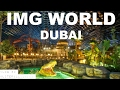 OMG! IMG WORLD OF ADVENTURE DUBAI