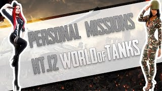 HT-12 Sturdy Armor - Personal Mission Guide - WoT