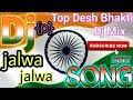 Jalwa Tera Powerful Punch Bhakti Mix Use Headphone Dj Golu