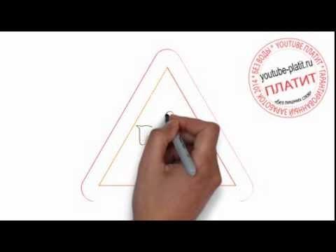 Видео как нарисовать дорожные знаки