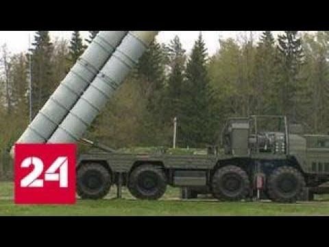 США давят на другие страны ради сокращения их сотрудничества с Россией - Россия 24