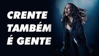 CRENTE TAMBÉM É GENTE - Priscilla Alcantara no ASU 2018