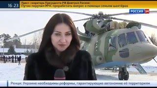 """Уникальные установки """"Рычаг"""" и """"Ртуть"""""""