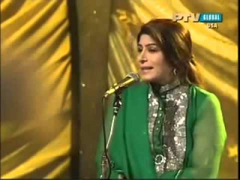 Dil Cheez Hai Kiya Jaana - Shabnam Majeed