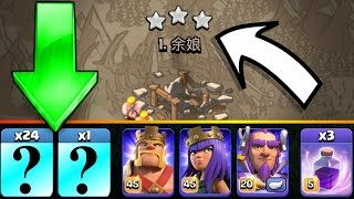 COPY CAT ATTACK STRATEGY WORKS!?! 💥 Clash Of Clans 💥 SUPER QUEEN WALK!!
