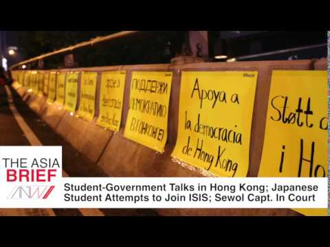 TAB: Student-Government Talks in Hong Kong; Japanese Student Attempts to Join ISIS; Sewol Capt.