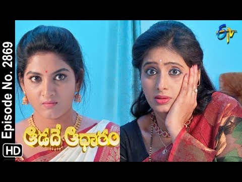 Aadade Aadharam | 25th September 2018 | Full Episode No 2869 | ETV Telugu