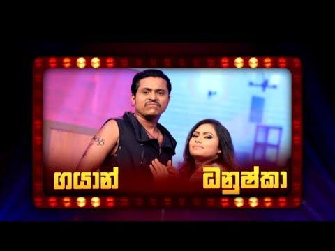 Gayan Mapalagama & Dhanushka  කරගත්ත ටික හොදටම ඇති @ Star City Comedy Season ( 05-11-2017 )