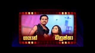 Gayan Mapalagama & Dhanushka Star City Comedy Season
