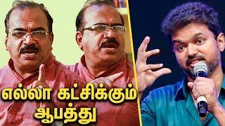 விஜய் வந்தால் எல்லா கட்சிக்கும் ஆபத்து : Nanjil Sampath Interview About Vijay's Political | SARKAR