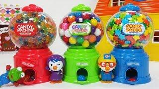 오르비즈 개구리알 껌볼 캔디 머신 뽀로로 자판기 도둑을 잡아라 장난감 놀이 Orbeez Gum Ball Candy Dispenser machine pororo toys