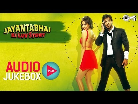 Jayantabhai Ki Luv Story Jukebox - Full Album Songs | Vivek...