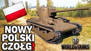 NOWY POLSKI CZOŁG 5 POZIOMU - World of Tanks