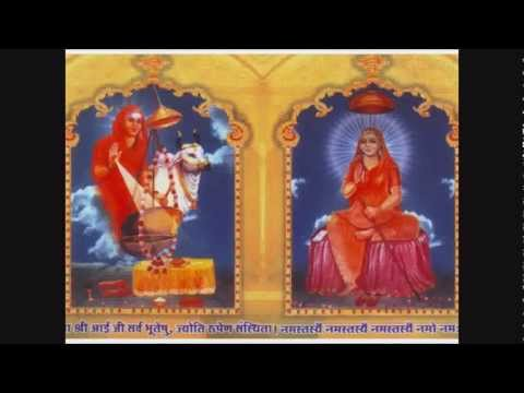 Ambapur Avatari Mata.....aai Mata Song.3gp video