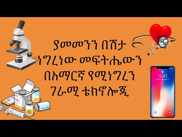 Best smart phone app that help you with your health