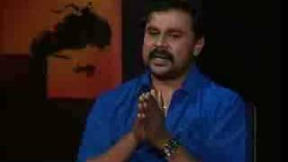 DILEEP : COMMON MAN
