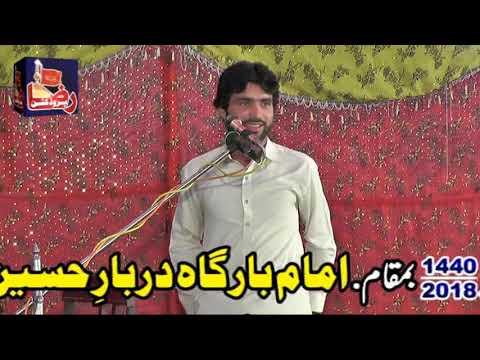 Zakir Sajid Hussain | 30 Safar 2019 Z Chakori Shar Ghazi ||  Raza Production